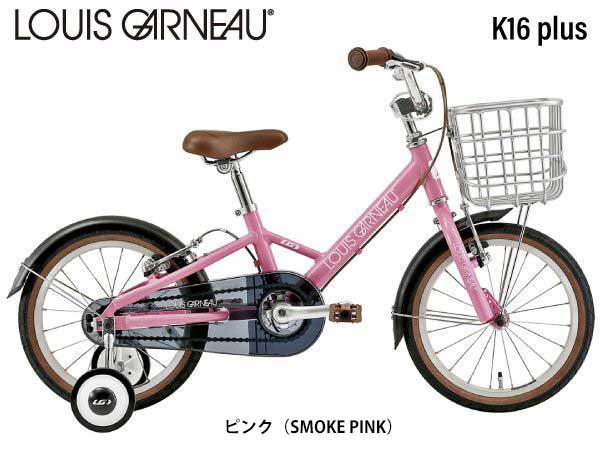 ルイガノ 子供 K16 plus〔19 K16 plus〕16インチ 自転車 2019【店頭受取限定】