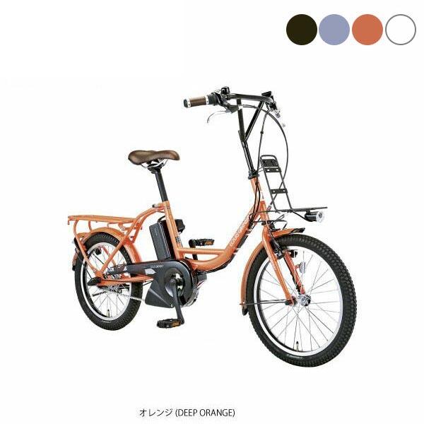 ルイガノ ミニベロ 電動自転車 ASCENT mini アセントミニ 20インチ 19 ASCENT mini 【店頭受取限定】
