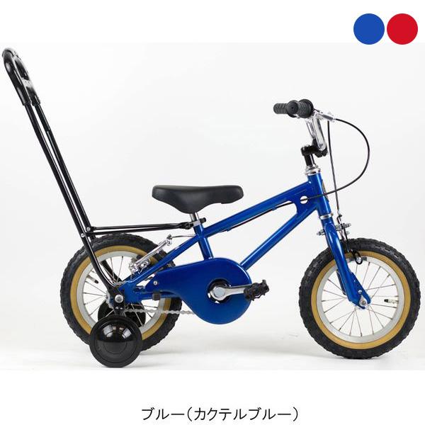 スポーツ自転車 幼児 the PARK ML12KB228 東洋フレーム 変速なし