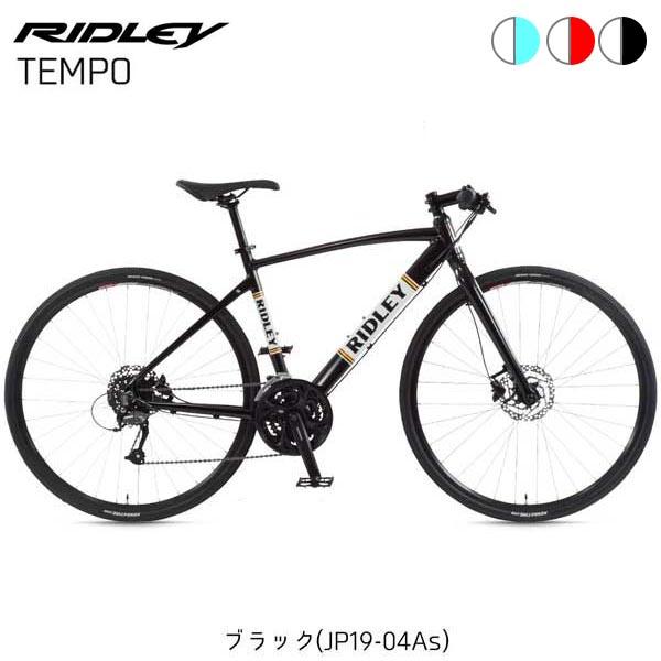 【ポイント10倍! 4/1-4/5】RIDLEY(リドレー) TEMPO〔19 TEMPO〕クロスバイク【店頭受取限定】