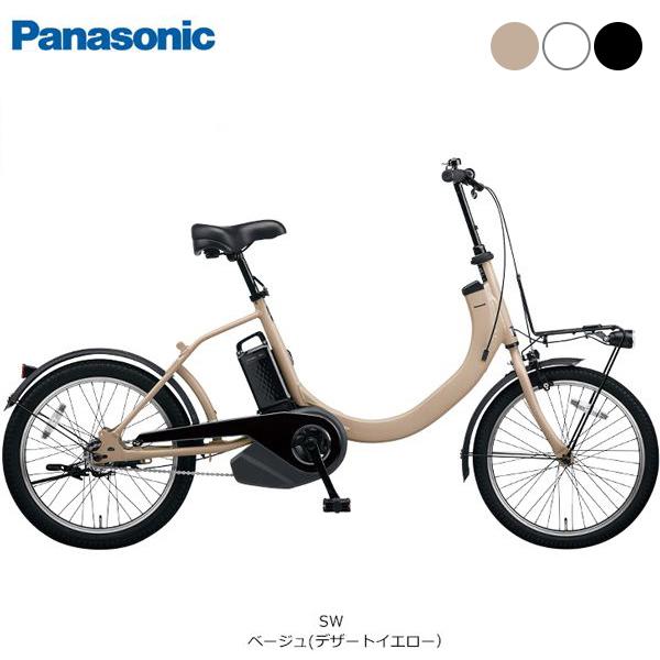 送料無料 店頭受取限定 パナソニック 電動自転車 アシスト自転車 SW 2019 Panasonic 変速なし