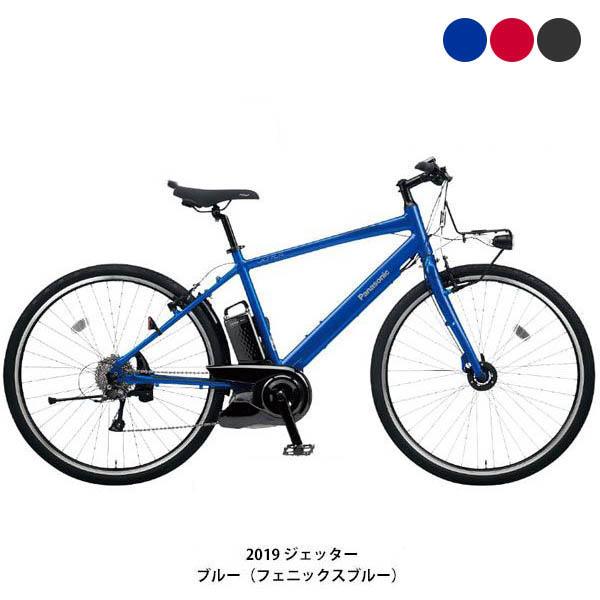 ジェッター パナソニック 電動自転車 クロスバイク イーバイク スポーツ [BE-ELHC244][BE-ELHC249] BE-ELHC2xx 【2019年モデル】【16.0Ah】