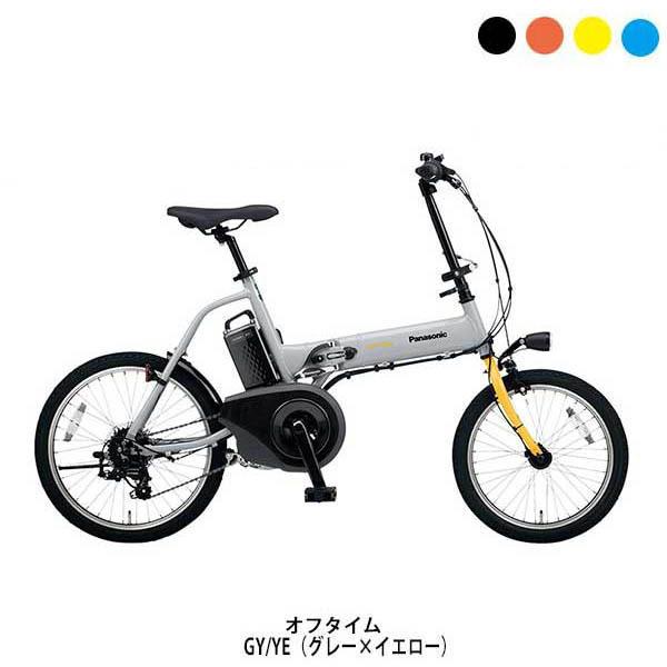 オフタイム 折りたたみ 電動自転車 パナソニック ミニベロ 20インチ BE-ELW073 【2019年モデル】