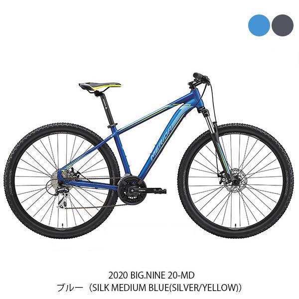 セール メリダ MTB マウンテンバイク スポーツ自転車 2020最新モデル最新モデル ビッグナイン 20-MD MERIDA 24段変速