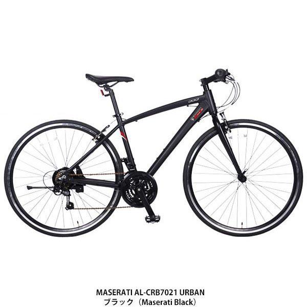 【ポイント10倍! 4/1-4/5】MASERATI AL-CRB7021 URBAN〔68107-xxxx〕クロスバイク