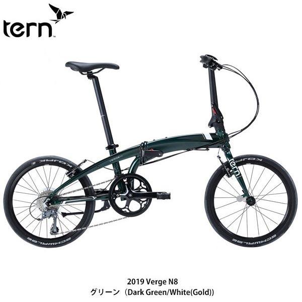 グランドセール tern(ターン) Verge 19 Verge N8〔19 19 Verge tern(ターン) N8〕折り畳み自転車, タオルショップ ミミスケ:ad329ba7 --- konecti.dominiotemporario.com