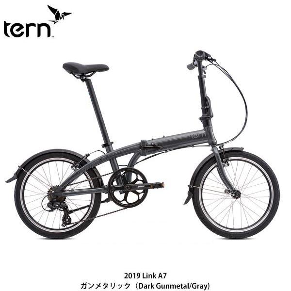 【ポイント10倍! 4/1-4/5】tern(ターン) 19 Link A7〔19 Link A7〕折り畳み自転車