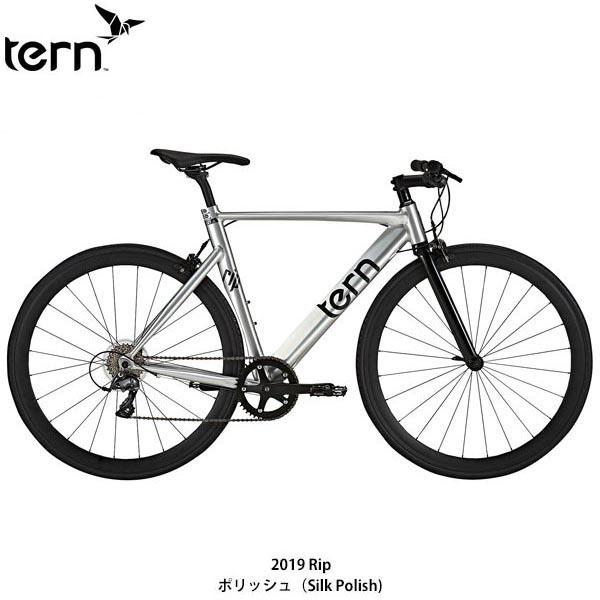 【ポイント10倍! 4/1-4/5】tern(ターン) 19 Rip Silk Polish〔19 Rip Silk Polish〕クロスバイク
