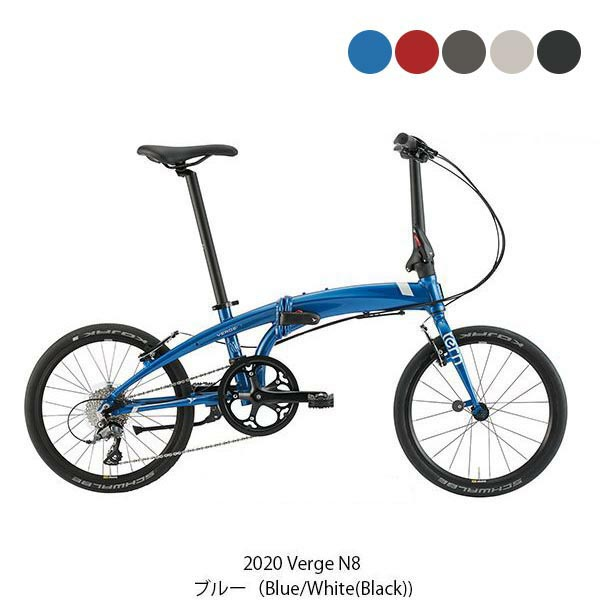 P16倍 6/21 10:00~6/24 23:59 ターン スポーツ自転車 折り畳み小径車 2020 ヴァージ N8 tern