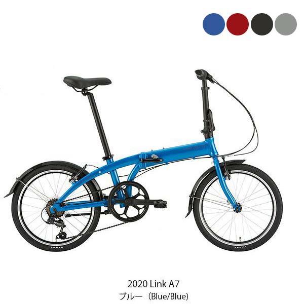 ターン スポーツ自転車 折り畳み小径車 2020最新モデル リンク A7 tern