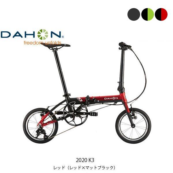 P16倍 6/21 10:00~6/24 23:59 ダホン スポーツ自転車 折り畳み小径車 2020 K3 DAHON