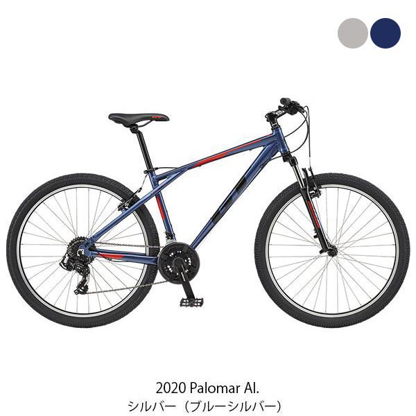 PT15倍 3/1 ジーティ MTB マウンテンバイク スポーツ自転車 2020 パロマー アロイ GT 21段変速