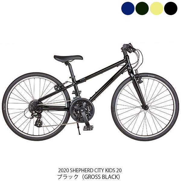 ライトウェイ スポーツ 子供 自転車 2020年最新モデル シェファード シティ キッズ 20 RITEWAY 24段変速