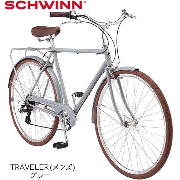 【ポイント10倍! 4/1-4/5】SCHWINN(シュウイン) TRAVELER〔19 TRAVELER〕クロスバイク