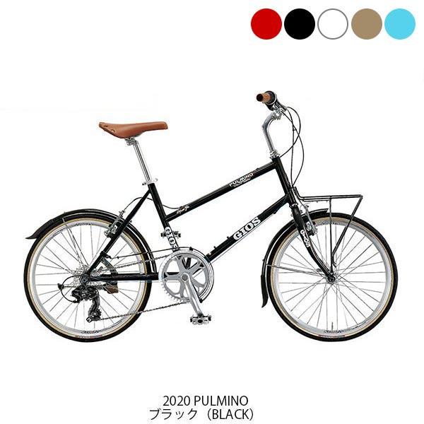 ジオス スポーツ自転車 ミニベロ 小径車 2020 プルミーノ GIOS 7段変速