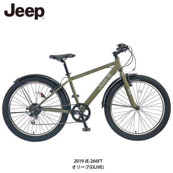 ジープ 自転車 JEEP 2019 JE-266FT〔GS-19 JE-266FT〕マウンテンバイク