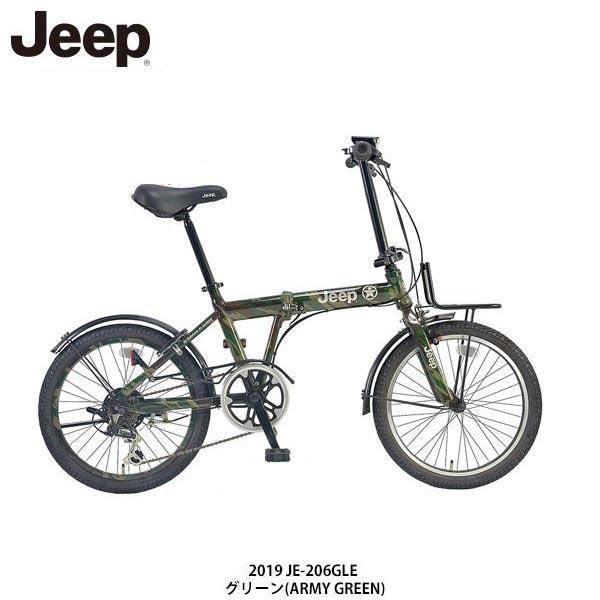 【ポイント10倍! 4/1-4/5】ジープ 自転車 JEEP 20インチ 2019 JE-206GLE〔19 JE-206GLE〕折り畳み ミニベロ