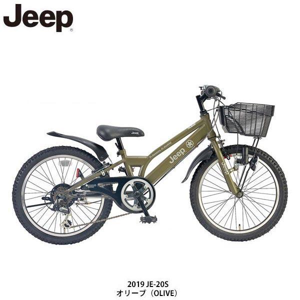ジープ 子供 自転車 20インチ JEEP 2019 JE-20S 19 JE-20S
