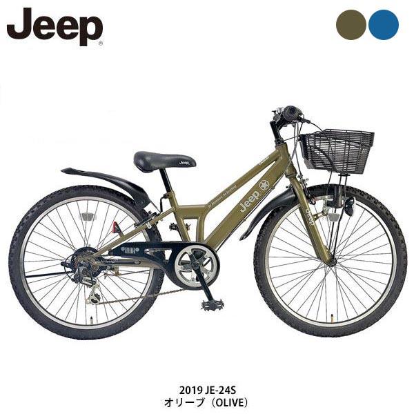セール ジープ 男の子 子供 自転車 2019 JE-24S JEEP 6段変速