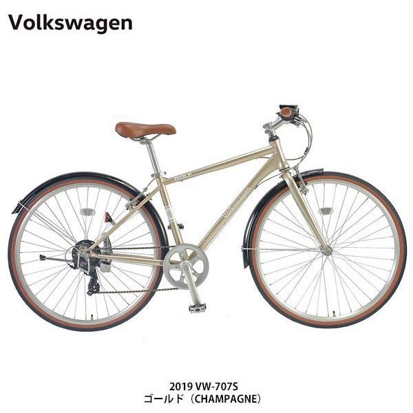 【ポイント10倍! 4/1-4/5】フォルクスワーゲン 自転車 2019 Volkswagen VW-707S GOLF〔19 VW-707S GOLF〕クロスバイク