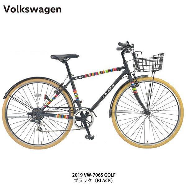 フォルクスワーゲン 自転車 Volkswagen VW-706S GOLF〔19 VW-706S GOLF〕ママチャリ クロスバイク