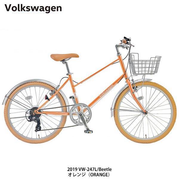 【スーパーセール期間限定価格】Volkswagen フォルクスワーゲン ミニベロ 24インチ VW-247L Beetle〔19 VW-247L Beetle〕