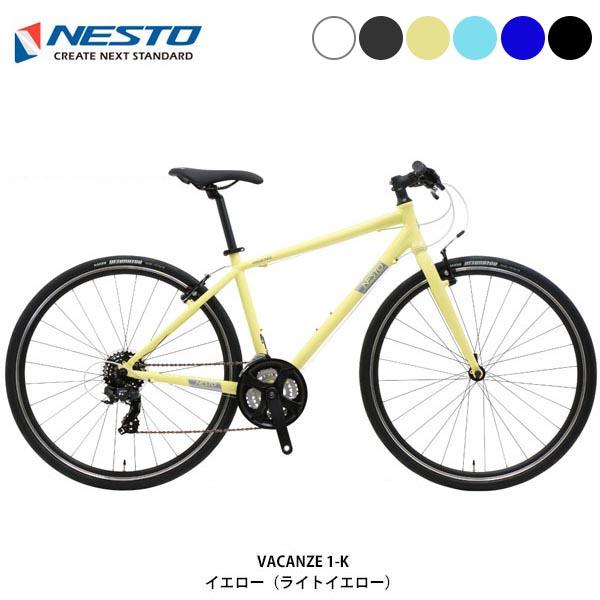 10%オフセール ネスト クロスバイク スポーツ自転車 バカンゼ 1-K NESTO 21段変速