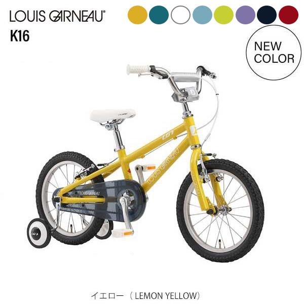 ルイガノ 子供自転車 16インチ K16 19 K16 キッズ【店頭受取限定】 LGS-K16