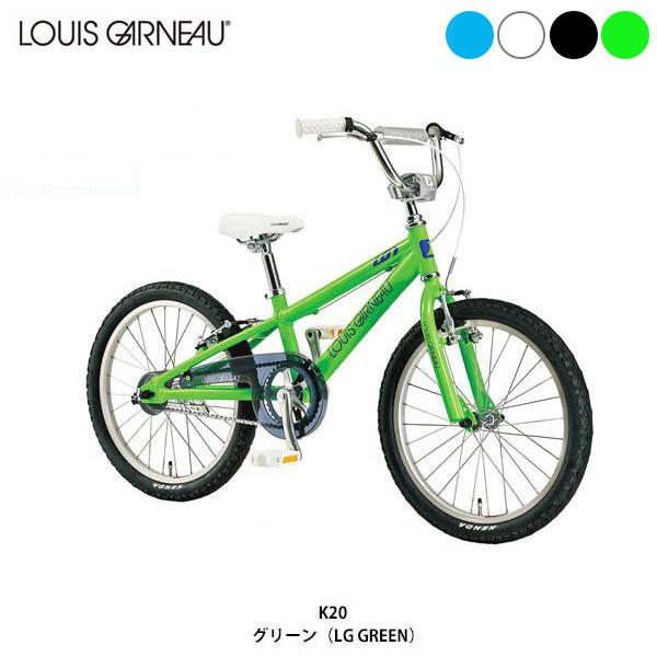ルイガノ 子供自転車 20インチ キッズ K20〔19 K20〕【店頭受取限定】
