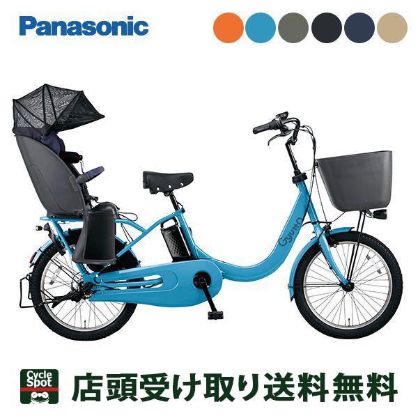 電動 自転車 パナソニック