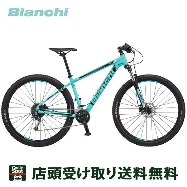 P16倍 6/21 10:00~6/24 23:59 ビアンキ MTB マウンテンバイク スポーツ自転車 2020 マグマ 29.1 Bianchi 18段変速
