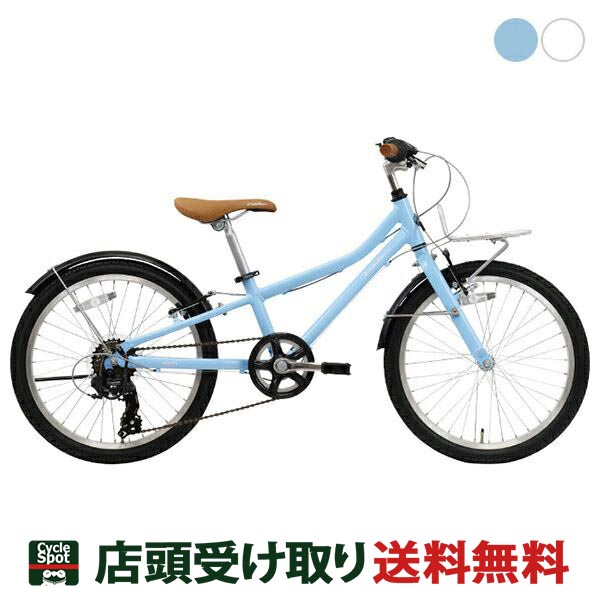 P10倍 7/1 コーダーブルーム スポーツ 子供 自転車 2020 アッソン J20 Khodaa Bloom 6段変速