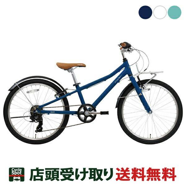 P10倍 7/1 コーダーブルーム スポーツ 子供 自転車 2020 アッソン J22 Khodaa Bloom 6段変速