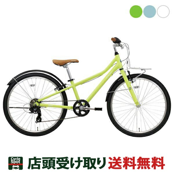 P10倍 7/1 コーダーブルーム スポーツ 子供 自転車 2020 アッソン J24 Khodaa Bloom 6段変速