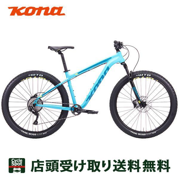 P16倍 6/21 10:00~6/24 23:59 コナ MTB マウンテンバイク スポーツ自転車 2020 ブラスト KONA 10段段変速