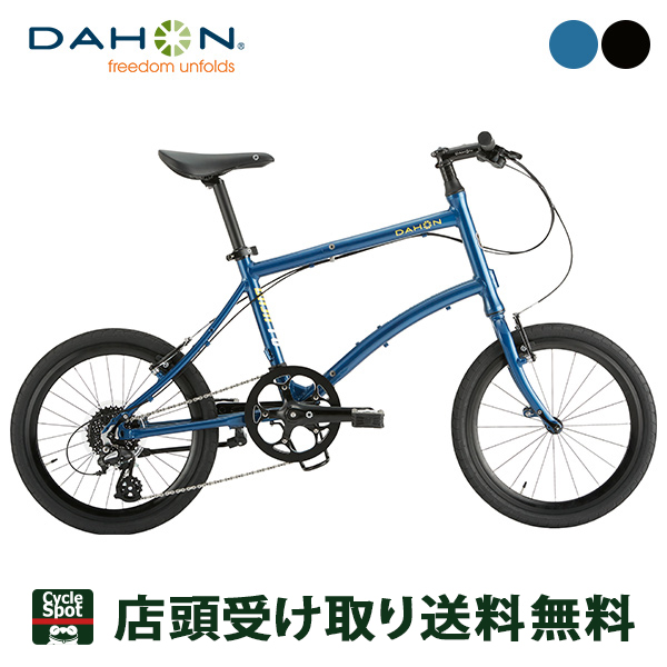 P16倍 6/21 10:00~6/24 23:59 ダホン スポーツ自転車 折り畳み小径車 2020 ダッシュ P8 DAHON 外装8段