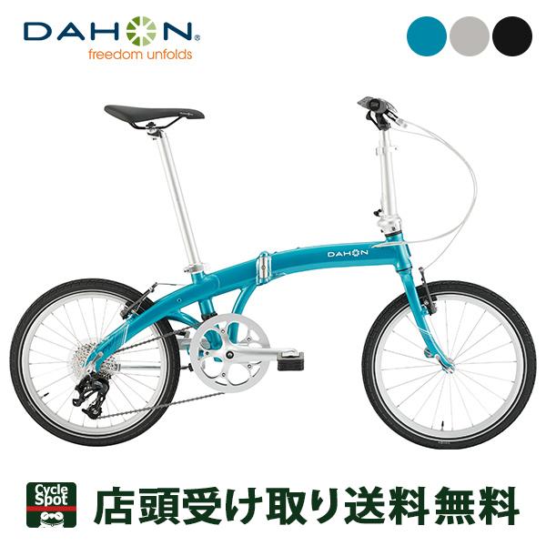ダホン スポーツ自転車 折り畳み小径車 2020 ミュー D9 DAHON 外装9段