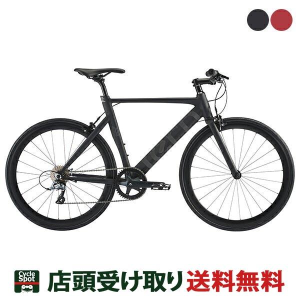 P16倍 6/21 10:00~6/24 23:59 ターン クロスバイク スポーツ自転車 2020 リップ tern 外装8段