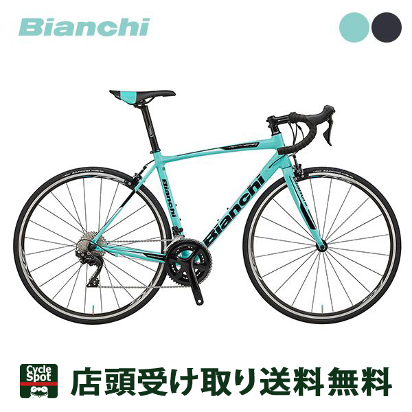 ビアンキ ロードバイク スポーツ自転車 2020年最新モデル ヴィア ニローネ 7 105 Bianchi 22段変速