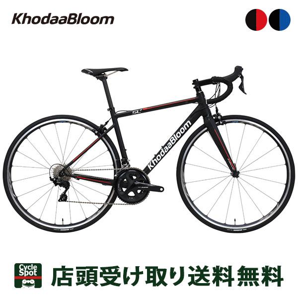 P16倍 6/21 10:00~6/24 23:59 アウトレット コーダーブルーム ロードバイク スポーツ自転車 2019年モデル ファーナ SL2 105 Khodaa Bloom 22段変速