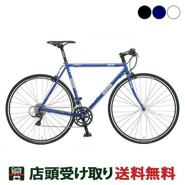 P16倍 6/21 10:00~6/24 23:59 ジオス クロスバイク スポーツ自転車 2020年モデル アンピーオ GIOS 16段変速