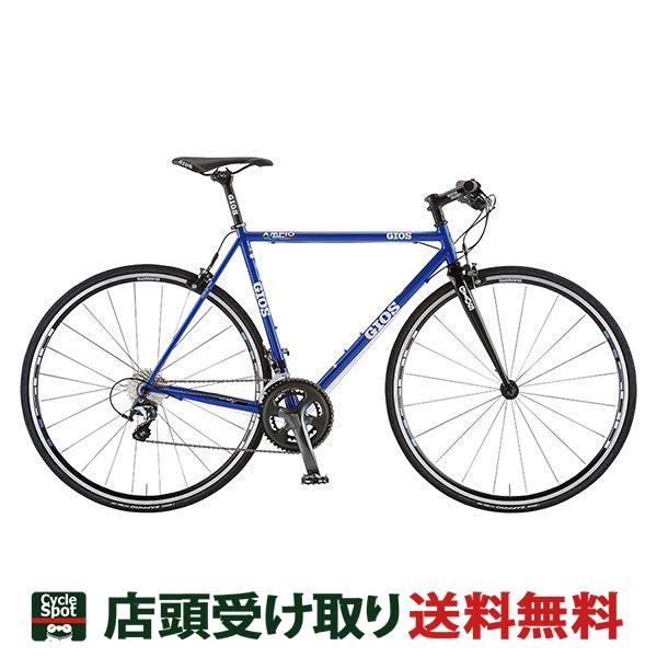 P16倍 6/21 10:00~6/24 23:59 ジオス クロスバイク スポーツ自転車 2020年モデル アンピーオ ティアグラ GIOS 20段変速