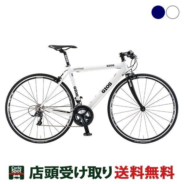 P16倍 6/21 10:00~6/24 23:59 ジオス クロスバイク スポーツ自転車 2020年モデル カンターレ ソラ GIOS 18段変速