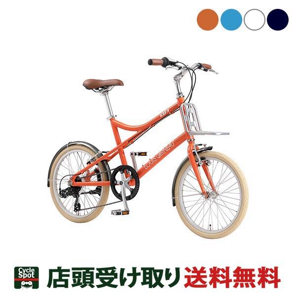 P10倍 7/1 ルイガノ スポーツ自転車 ミニベロ 小径車 イーゼル7.0 LOUIS GARNEAU 7段変速