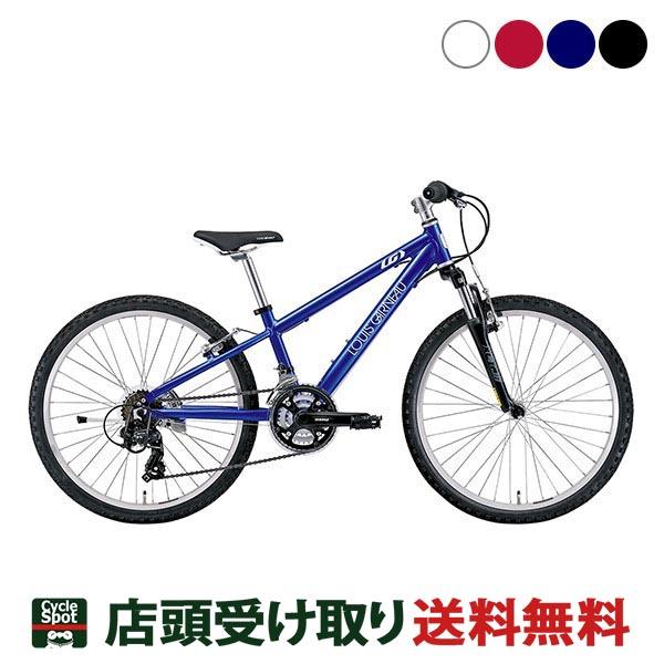 ルイガノ スポーツ 子供 自転車 J24 LOUIS GARNEAU 21段変速
