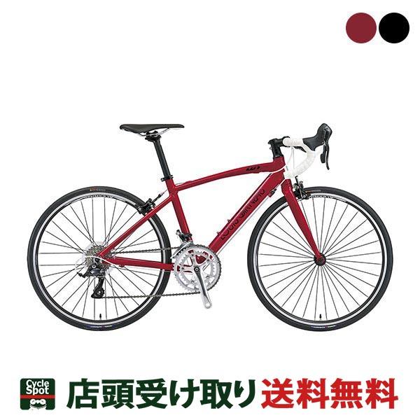 P16倍 6/21 10:00~6/24 23:59 ルイガノ スポーツ 子供 自転車 J24 ロード LOUIS GARNEAU 18段変速