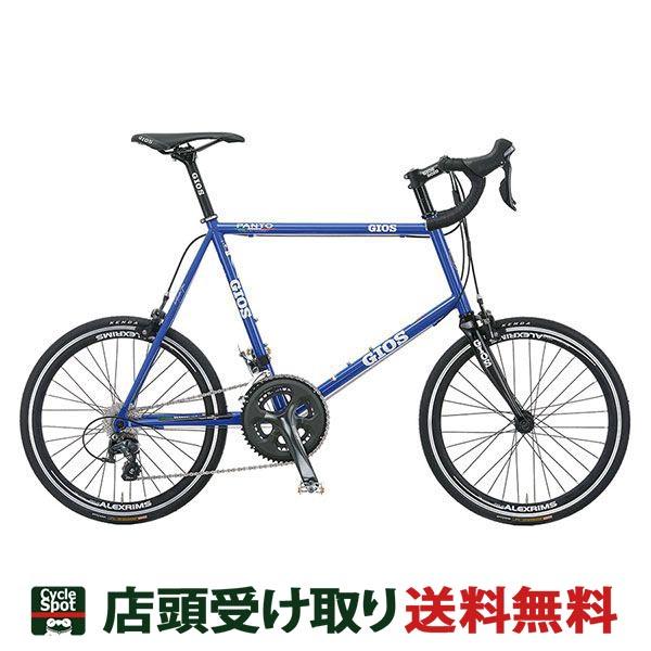 P16倍 6/21 10:00~6/24 23:59 ジオス スポーツ自転車 ミニベロ 小径車 2020年モデル パント ティアグラ GIOS 20段変速