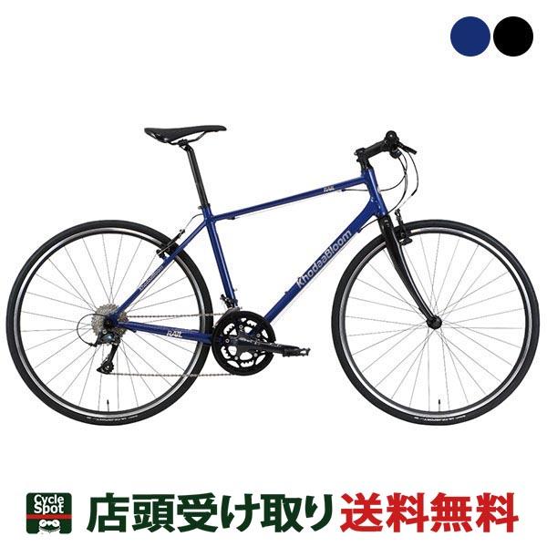 P16倍 6/21 10:00~6/24 23:59 コーダーブルーム クロスバイク スポーツ自転車 2020 レイル 700SL Khodaa Bloom 18段変速