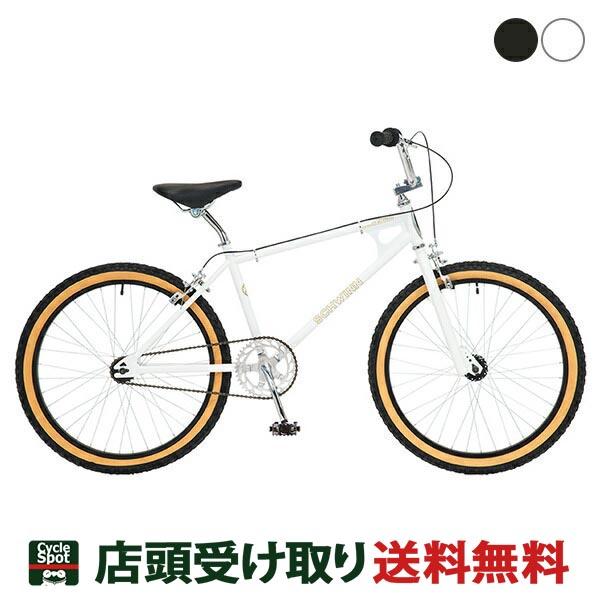 シュウイン クロスバイク スポーツ自転車 2020 SX-1000 SCHWINN 変速なし