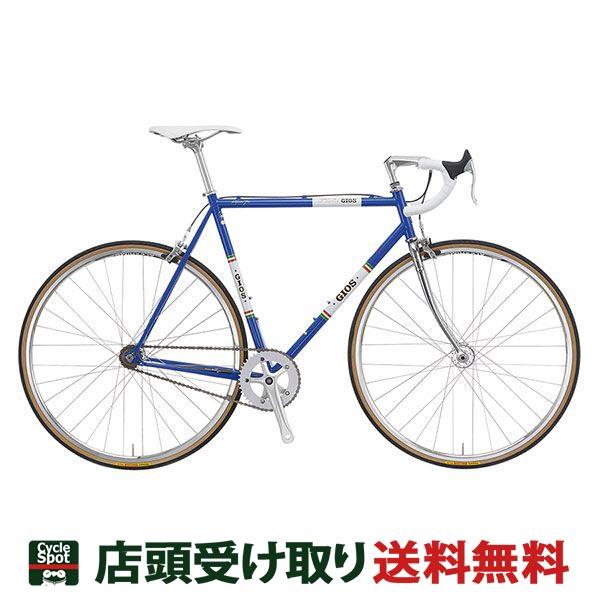P16倍 6/21 10:00~6/24 23:59 ジオス ロードバイク スポーツ自転車 2020年モデル ビンテージ ピスタ GIOS 変速なし